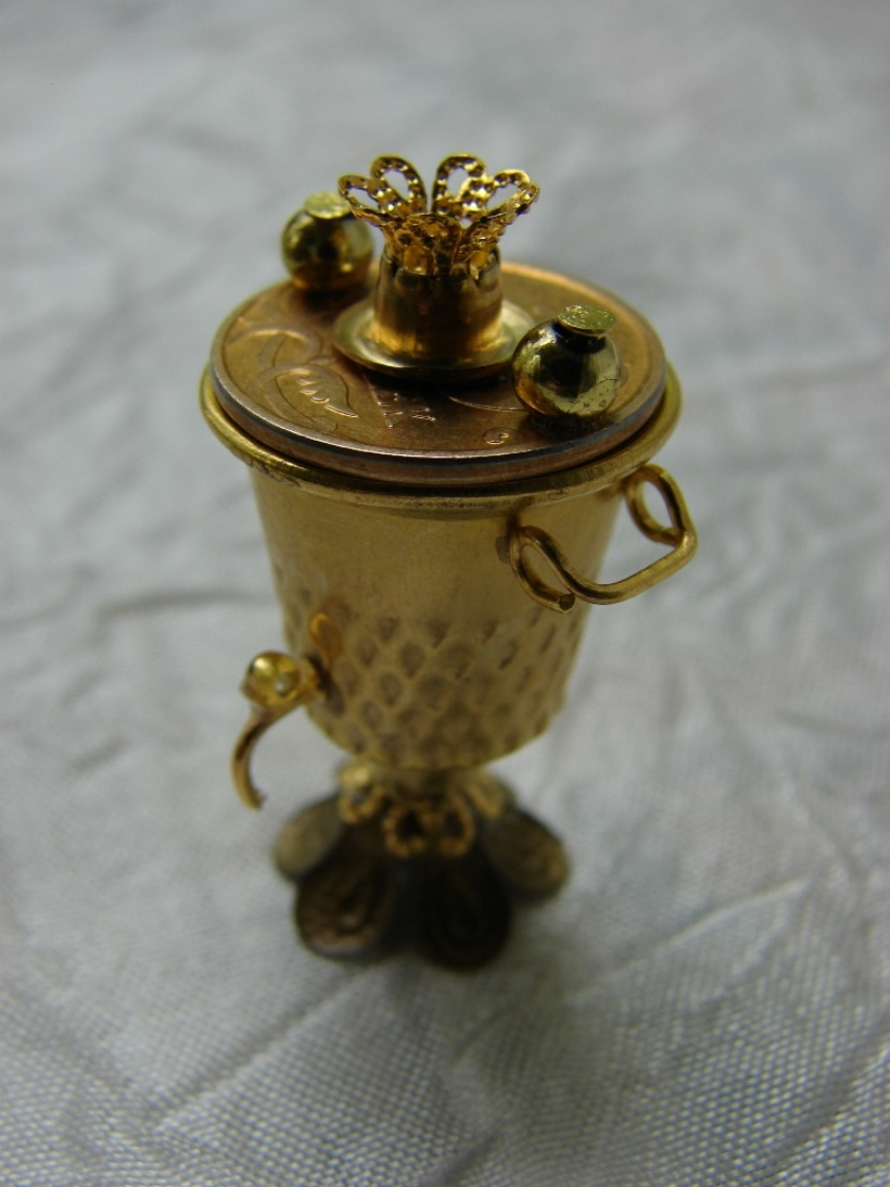 Small samovar